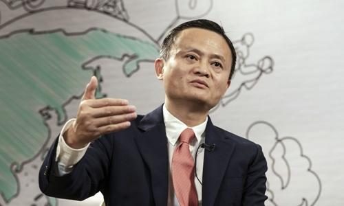 Chủ tịch Alibaba - Jack Ma. Ảnh: Bloomberg