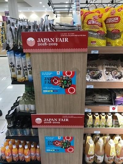 Thực phẩm và sản phẩm thiết yếu của Nhật Bản vào thị trường Việt Nam - 1