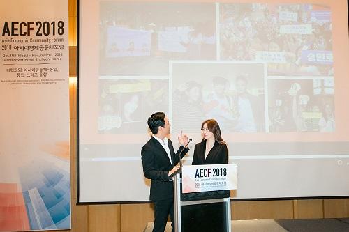 Theo MC Phan Anh, các nghệ sĩ Hànđã thể hiện tốt trách nhiệm xã hội, không chỉ ở đất nước của họ mà còn ở nhiều quốc gia khác. Anhbày tỏ mong muốn nghệ sĩ Kpop có thêm các hoạt động này tại Việt Nam, đồng thờicông khai những nghĩa cửđó nhằm lan tỏa tới cộng đồng.