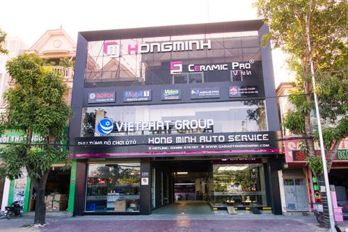 Trung tâm chăm sóc xe hơi thứ 11 của Ceramic Pro có diện tích 3.000 m2, quy mô khang trang, rộng rãi.
