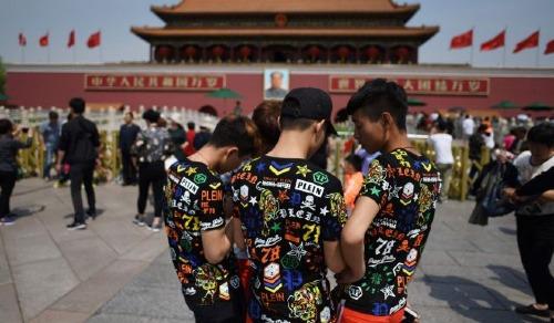 Giới trẻ Trung Quốc ngày càng có xu hướng thích chọn sự nghiệp riêng. Ảnh: SCMP