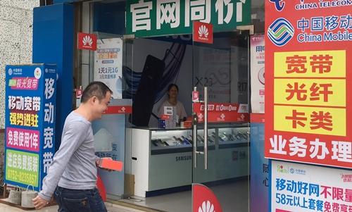 Một cửa hàng điện thoại tại Pinghai. Ảnh: Nikkei