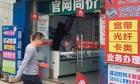 Nông dân Trung Quốc dùng hàng hiệu