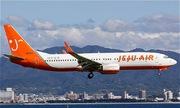 Jeju Air mở thêm đường bay Hàn Quốc - Việt Nam
