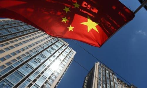 Bên ngoài một chung cư ở Bắc Kinh (Trung Quốc). Ảnh: AFP
