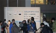Nhân viên Nissan sốc vì chủ tịch bị bắt