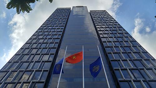 Trụ sở Tổng công ty Xuất nhập khẩu và Xây dựng Việt Nam tại Hà Nội. Ảnh:VCG