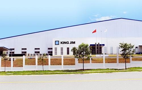 Trụ sở công ty King Jim Việt Nam tại Bến Cát, Bình Dương.
