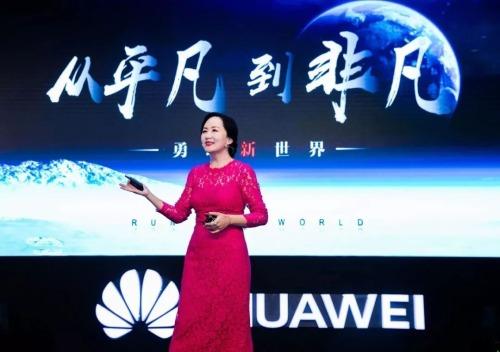Bà Mạnh Vãn Chu Phó chủ tịch kiêm Giám đốc Tài chính Huawei. Ảnh: SoftPedia