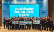 Startup Việt Nam giành giải ba K-Startup Grand Challenge 2018