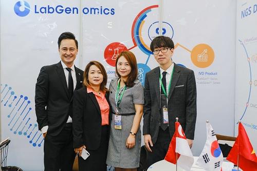 LabGenomics là một trong những công ty hàng đầu về công nghệ sinh học.