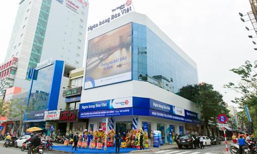 Không gian bên ngoài trụ sở mới chi nhánh Đà Nẵng.
