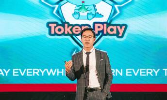 Ý tưởng game blockchain thắng giải một tỷ đồng cuộc thi khởi nghiệp