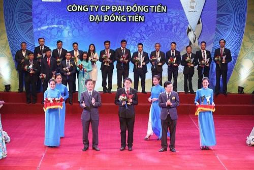 Đại Đồng Tiến nằm trong top 97 doanh nghiệp có sản phẩm, dịch vụ xuất sắc, giải thưởng Thương hiệu quốc gia.