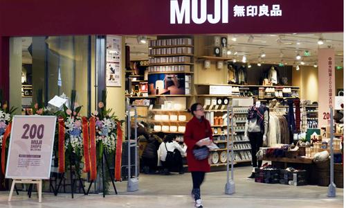Một trong 454 cửa hàng của MUJI tại Nhật Bản. Ảnh: Reuters