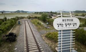 Hội nghị Trump - Kim ở Hà Nội có thể thúc đẩy kinh tế Triều Tiên