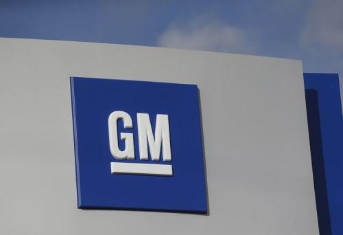 Bên ngoài trụ sở của GM. Ảnh: Reuters