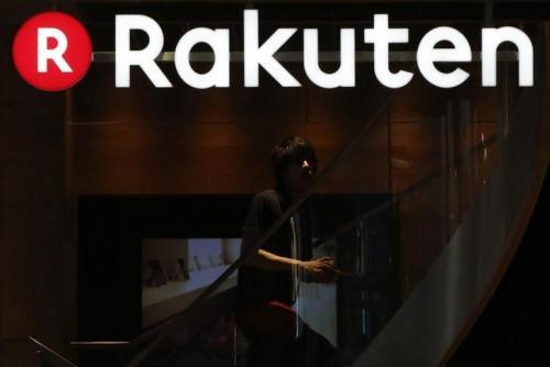 Một cửa hàng Rakuten tại Tokyo. Ảnh: Reuters