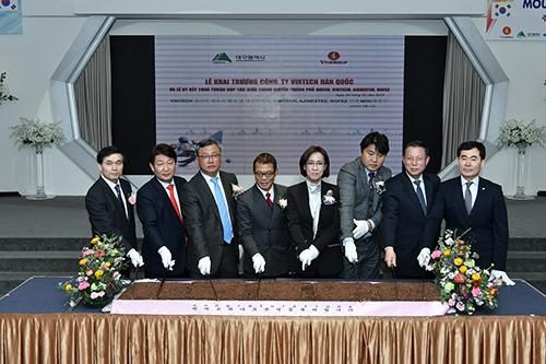 Lễ khai trương Công ty VinTech Hàn Quốc (VinTech Korea Research - VKR) trực thuộc Công ty Cổ phần Phát triển Công nghệ VinTech.