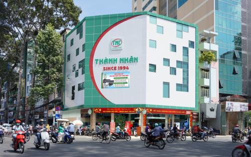 Thành Nhân TNC là nhà cung cấp các giải pháp công nghệ thông tin toàn diện tại TP HCM.