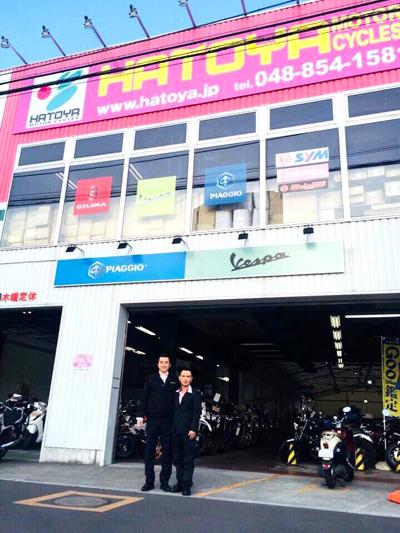 Tập đoàn Hatoya Nhật Bản có trên 120 năm kinh nghiệm trong lĩnh vực motor, xe máy