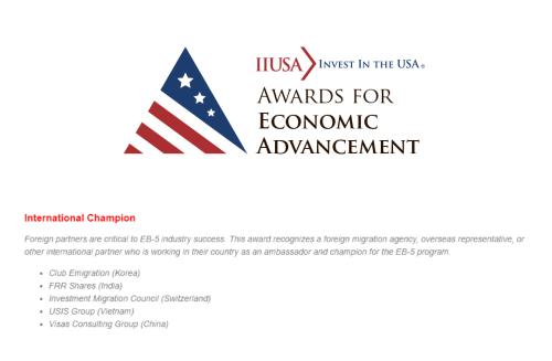 Giải thưởng International Champion Award, do tổ chức IIUSA đề cử