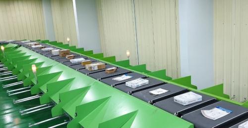 Intech mang đến giải pháp phân loại bưu kiện nhanh chóng, độ chính xác cao. Địa chỉ Lô 5+6, khu công nghiệp Lai Xá, xã Kim Chung, huyện Hoài Đức, Hà Nội vàsố 22D, Đường 22, phường Linh Đông, quận Thủ Đức, TP HCM.Website.
