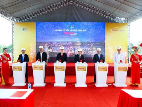 Dự án Khu đô thị thông minh Thành Đô do LDG Group đầu tư phát triển mới giới thiệu ra thị trường.