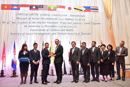 Thiên Mộc Hương được chọn là món quà đại diện Việt Nam trao cho các nguyên thủ quốc gia.
