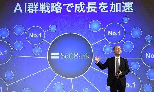 Chủ tịch SoftBank Masayoshi Son. Ảnh: Bloomberg