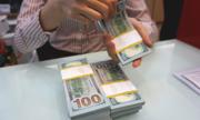 Tỷ giá ngân hàng lập đỉnh mới