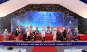 Nha Trang có thêm tổ hợp giải trí - nghỉ dưỡng biển quốc tế