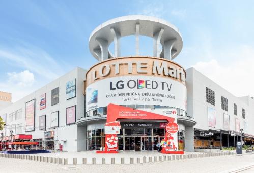 Trung tâm thương mại Lotte Mart là tiện ích nổi bật, tăng sức hút cho dự án CityLand Park Hills.