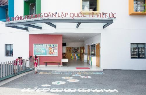 Trường quốc tế Việt - Úc tọa lạc kế cạnh CityLand Garden Hills.