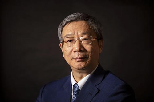 Thống đốc Ngân hàng Trung ương Trung Quốc Yi Gang. Ảnh: Bloomberg