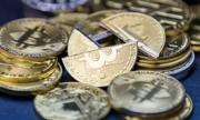 Giá Bitcoin mất hơn 3.000 USD một ngày