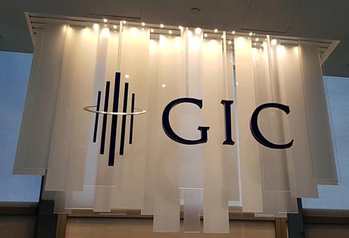Biểu tượng của GIC trong một sự kiện của quỹ này ở Singapore. Ảnh: Reuters