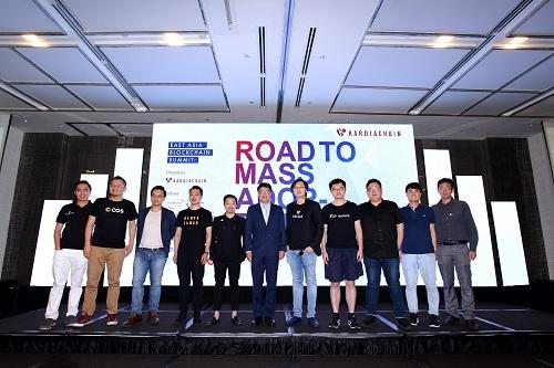 Các đại biểu tại hội nghị Blockchain Đông Á 2019.