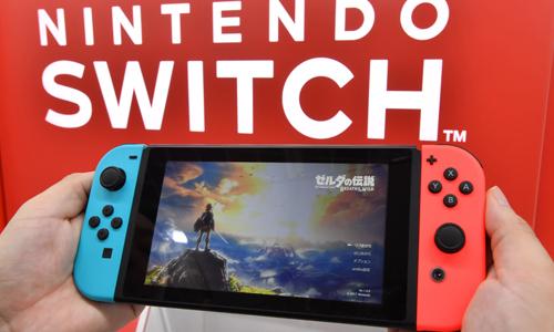Một máy chơi game Switch của Nintendo. Ảnh: Nikkei