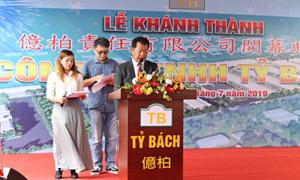 Khánh thành nhà máy sản xuất giày xuất khẩu tại khu công nghiệp Bình Minh