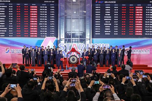 Lễ ra mắt Star Market hôm qua tại Trung Quốc. Ảnh: Bloomberg