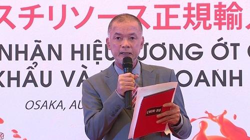 Phó tổng giám đốc Masanconsumer khẳng định việc Chin-Su ra mắt tại Osaka đánh dấu sự kiện đặc biệt của Chin-Su và Masanconsumer với chiến lược vào các thị trường lớn quốc tế
