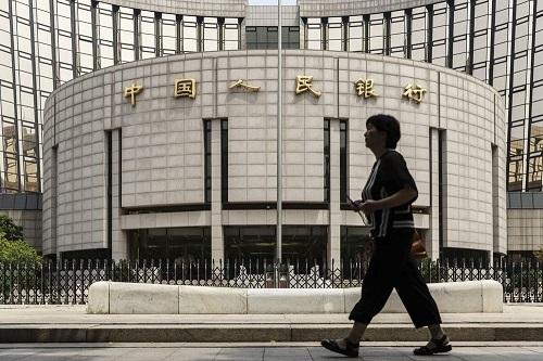 Bên ngoài Ngân hàng Trung ương Trung Quốc tại Bắc Kinh. Ảnh: Bloomberg.