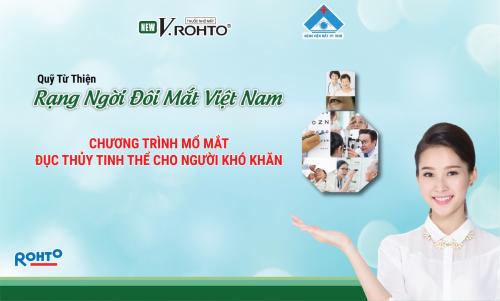 Chương trình mổ mắt từ thiện của Rohto-Mentholatum Việt Nam.