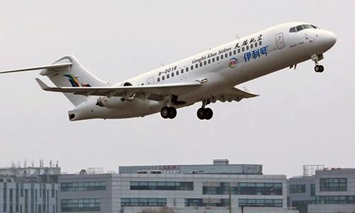 Một máy bay ARJ21 của Comac. Ảnh: Nikkei