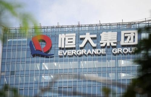 Trụ sở Tập đoàn bất động sản Evergreande tại Quảng Đông, Trung Quốc.