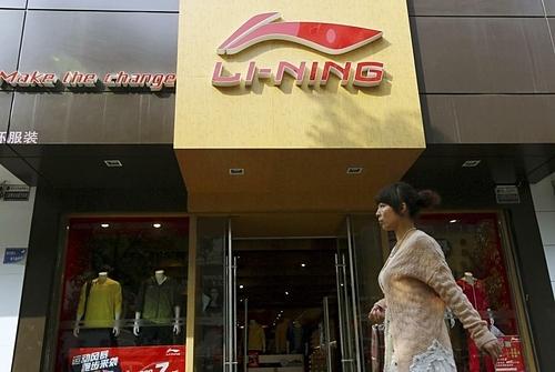 Một cửa hàng của Li Ning tại An Huy (Trung Quốc). Ảnh: Reuters