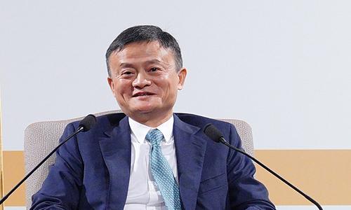 Jack Ma chia sẻ tại sự kiện ở Singapore tuần trước. Ảnh: Forbes