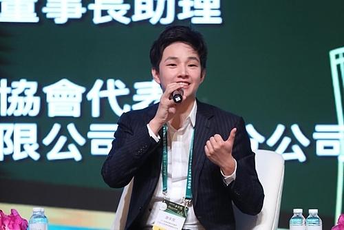 Eric Tse tham dự một hội nghị thượng đỉnh của doanh nhân trẻ tại Trung Quốc năm 2018. Ảnh: Instagram của Eric Tse