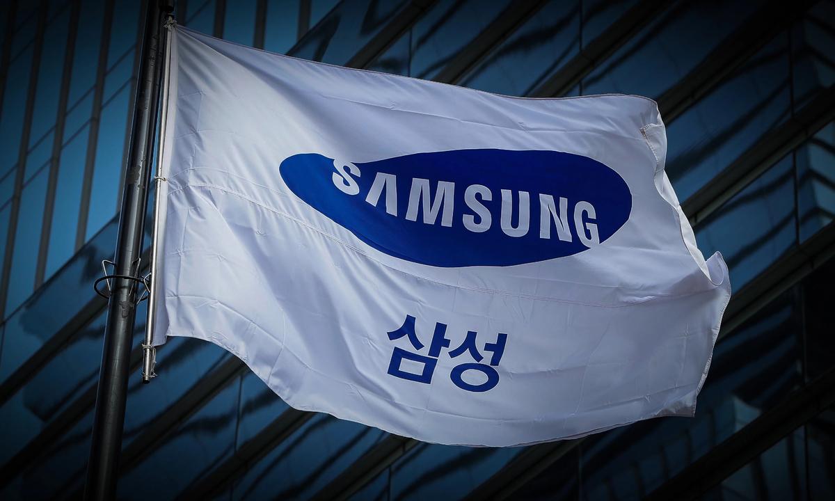 Lợi nhuận Samsung giảm mạnh